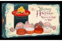 Roscos de Anís Artesanos nº 1 - 400 gr